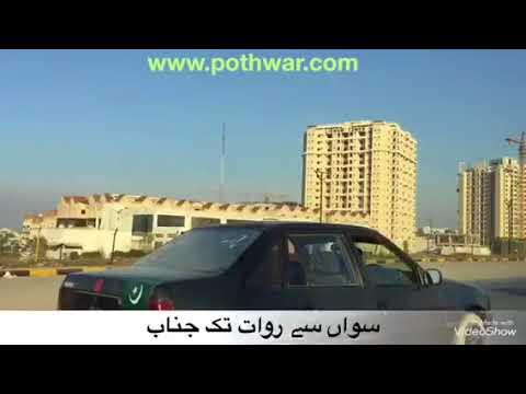 Sowan Rawalpindi to Rawat Tour