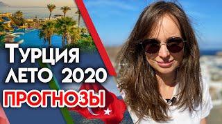 Аннулируют ли майские путёвки в Турцию 2020 Что делать с турами 2020
