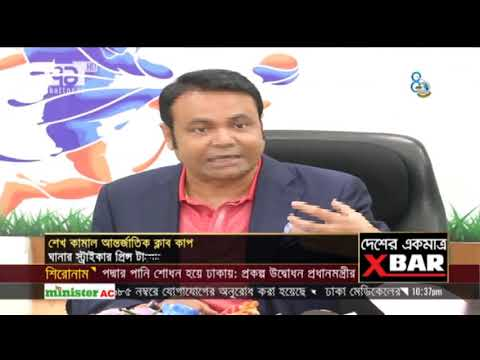 খেলাযোগ ১০ অক্টোবর ২০১৯ | Khelajog | Sports News | Ekattor TV