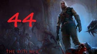 The Witcher Прохождение Серия 44 (Деревня)