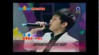 myo gyi song