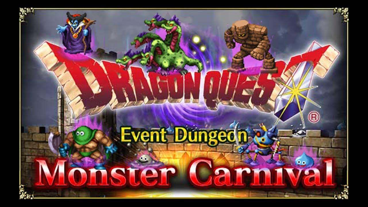 [FFBE][GL][LGD] Dragon Quest - YouTube