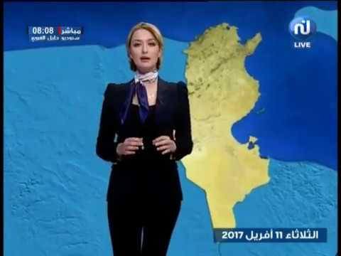 نسمة مباشر: النشرة الجوية ليوم الثلاثاء 11 آفريل 2017