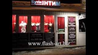 Рекламные вывески Flash-Art для рисования маркером(www.flash-art.biz Пишете маркером -- светится неоном! Оригинальная рекламная вывеска - отличный шанс привлечь внима..., 2012-12-06T11:12:50.000Z)