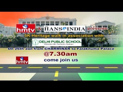5K Heritage Walk by Delhi Public School,HMTV and The Hans India on Jan 26th | Promo | HMTV
