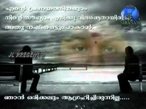 Niranja Mizhiyum.......mpg
