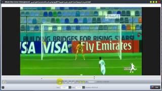 كيفية قطع فيديو ببرنامج 4Media Video Cutter 2