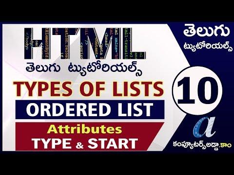 HTML Telugu Tutorials Part-10    LISTS    Ordered List With Attributes    Type & Start  