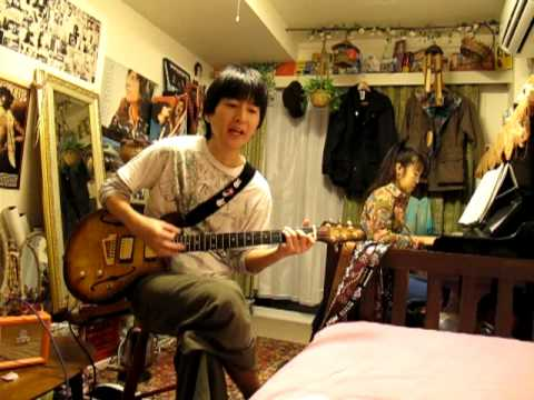 Far Away Eyes Cover
