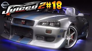 Juiced 2 - Hot Import Nights на PC Прохождение на РУССКОМ ЯЗЫКЕ (Часть #18)