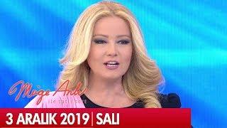 Müge Anlı ile Tatlı Sert 3 Aralık  2019  - Tek Parça