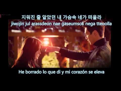[Sub español][FMV] Ho Joon [Topp Dogg] - 그땐 (Back Then) [Please Come Back, Mister OST][Han+Rom]