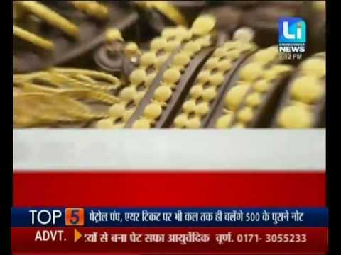 NEWS AT 8 PM: GOVERNMENT STRIKES GOLD