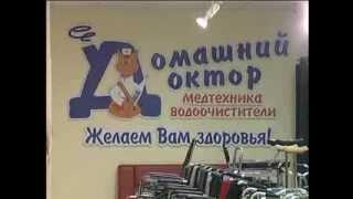 Товары для реабилитации в магазине Домашний доктор г. Ижевск, ул. Удмуртская, 210(, 2015-05-20T09:26:15.000Z)