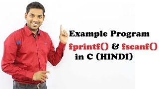 Example Program for fprintf() and fscanf() in C (HINDI)