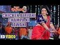 Chicken Biryani Champa Ki Jawani | Aamrapali Dubey | Nirahua Hindustani 3 | Movie Song 2018