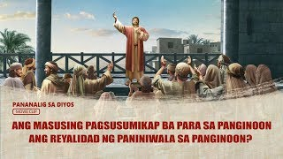 Tagalog Christian Movie Extract 5 From