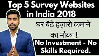 Top 5 Survey Websites in India | PTC Websites | Work from Home | Earn Money Online