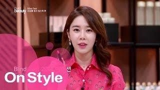 Download Get it beauty 2014 - Ep.03 : 여자들의 영원한 스테디셀러, 핑크 립스틱 1위 제품은?