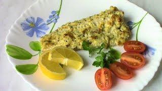 Самый вкусный минтай. Рецепт вкусной рыбы. Как вкусно приготовить минтай.