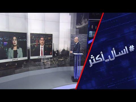 تركيا تتهم.. هل بيان قمة مصر واليونان وقبرص عدائي؟  - نشر قبل 3 ساعة