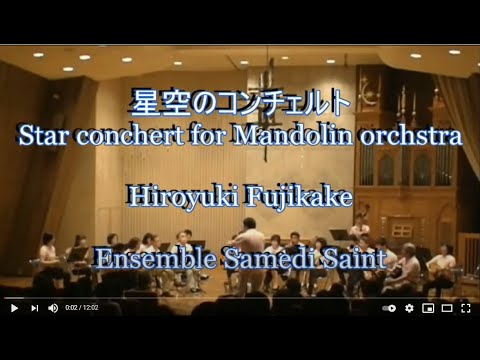 Hiroyuki Fujikake - Galactic Symphony