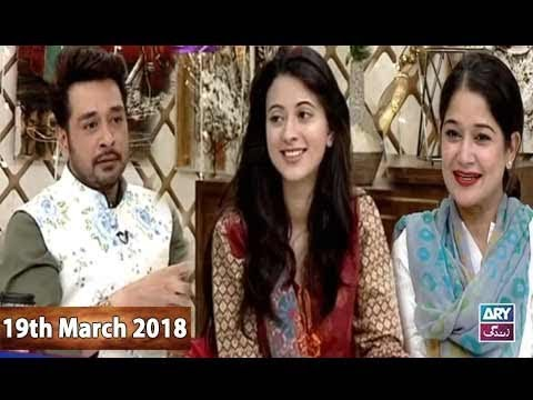 Salam Zindagi With Faysal Qureshi - 19th March 2018- ARY Zindagi Drama