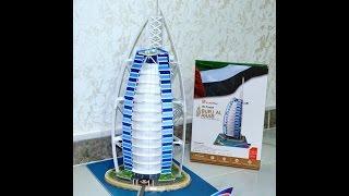 Burj Al Arab Fast Build CubicFun 3D Puzzle