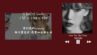 【韓中字】太妍 태연 taeyeon - love you like crazy