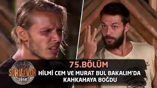 Hilmi Cem ve Murat Bul Bakalım'da kahkahaya boğdu | 75. Bölüm | Survivor