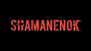 видео: Играем рейтинг с ПРО игроками PUBG | ПАБГ | Shamanenok | PlayerUnknown's Battlegrounds