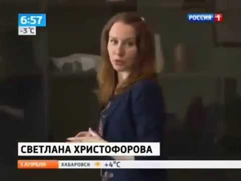 Ягоды Годжи Севастополь