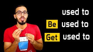 شرح الفرق بين Used to | Be used to | Get used to في اللغه الانجليزيه
