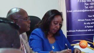 Coverage on  Ethiopian Insurance Corporation - የአየር ሽፋን በመድህን አገልግሎት ድርጅት ላይ