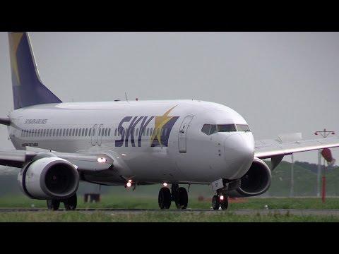Skymark Airlines Boeing 737 Ibaraki Airport Landing 茨城空港着陸