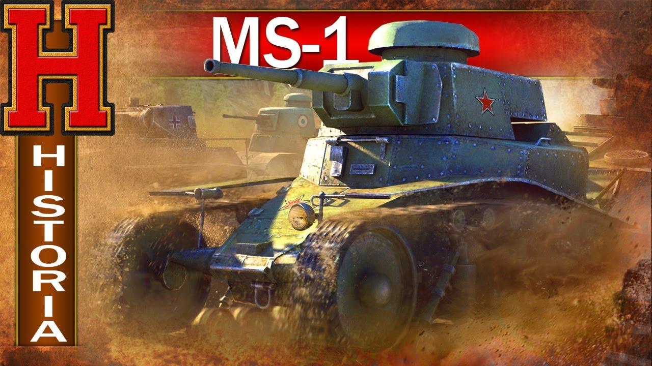 MS-1 na usuniętej mapie Prowincja i medal Rosieni – Nostalgicznie – World of Tanks