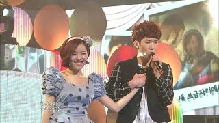 【TVPP】Jo Kwon(2AM) & Gain - We Fell In Love, 우리 사랑하게 됐어요 @ 200th Special, Music Core Live