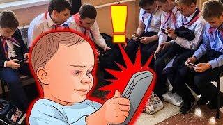 ЭТО УЖЕ НЕ Игрушки!!! Последствия от ГАДЖЕТОВ в руках ДЕТЕЙ Гораздо ХУЖЕ, чем вы ДУМАЕТЕ...