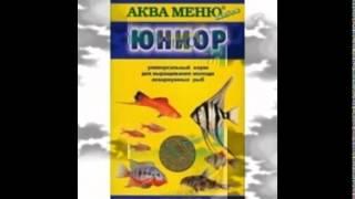 корм для прудовых рыб tetra(http://infoebook.ru/korm-fish Корма для всех видов рыб! Крупнейший интернет-магазин зоотоваров в рунете! Лучшие товары,..., 2014-10-03T09:05:04.000Z)