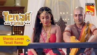Your Favorite Character | Sharda Loves Tenali Rama | Tenali Rama