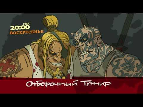 видео: panzar  / Отборочный турнир 20.11.2016