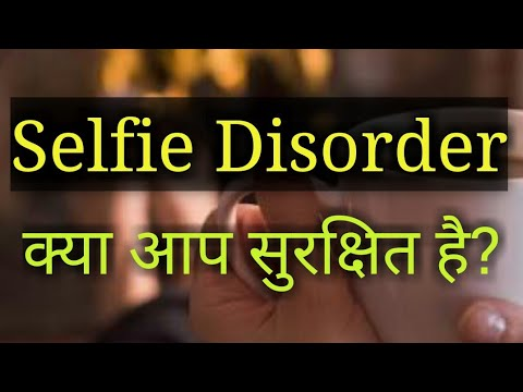 Selfie Disorder