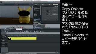 【MAGIX Movie Edit Pro】 モザイクをかける 【動画作成】