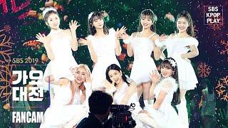 [2019 가요대전] 오마이걸'BUNGEE' 풀캠(OH MY GIRL 'Fall in Love' FANCAM)│@2019 SBS Music Awards