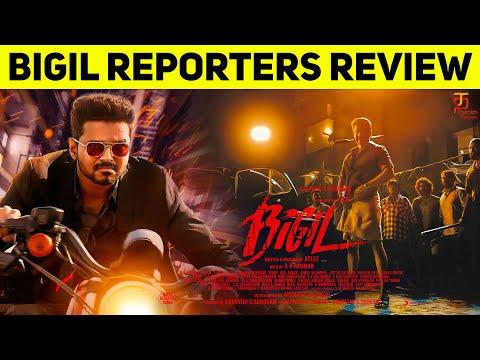bigil-reporters-movie-review-:-verithanama-இருக்கு-|-thalapathy-vijay-|-nayanthara-|-a-r-rahman