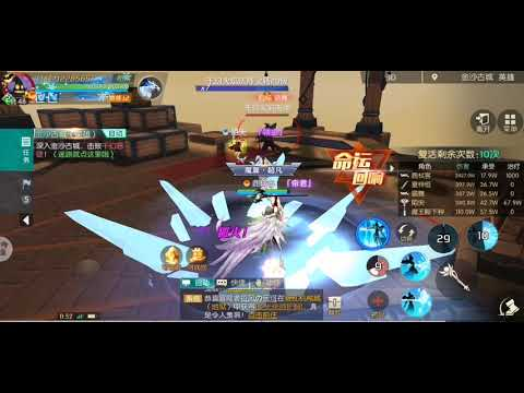 Eternal Sword M Trailer - Team Dungeon