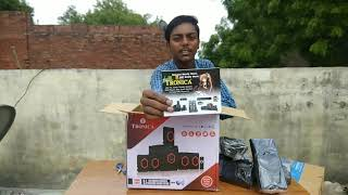 Tronica Super King Series 5.1 Multimedia Bluetooth Speakers Unboxing In Hindi