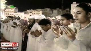 دعاء ختمة القران للسديس رمضان 1420