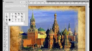 Урок из видеокурса «Photoshop для повышения мастерства 2.0»