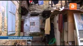 видео Глобус-бар купить в Москве недорого